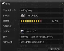 asd_20120710164544.jpg