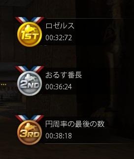 cso_jump1_20120601_2207260.jpg