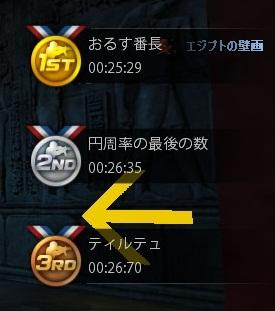 cso_run1_20120601_2154350.jpg