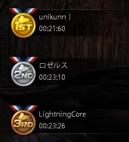 cso_run1_20120625_2242570.jpg