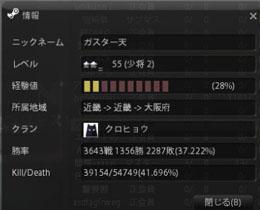 gasu_20120710164458.jpg