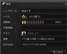 kendo_20120710164526.jpg
