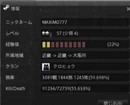max_20120711142656.jpg