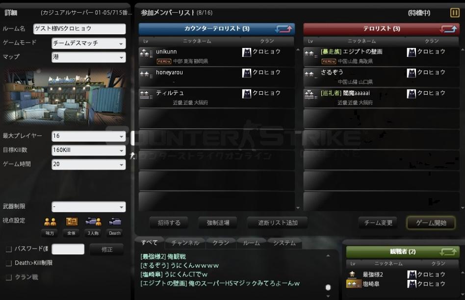 minato_20120625132050.jpg