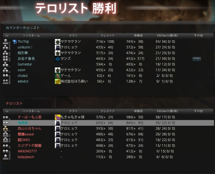 minato_20120704112458.jpg
