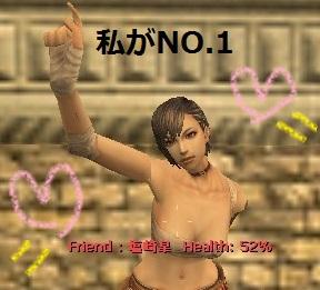 satsuki2.jpg