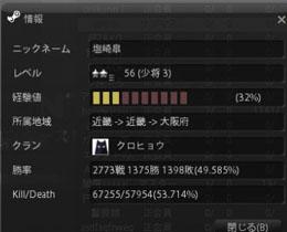 satsuki_20120710162122.jpg