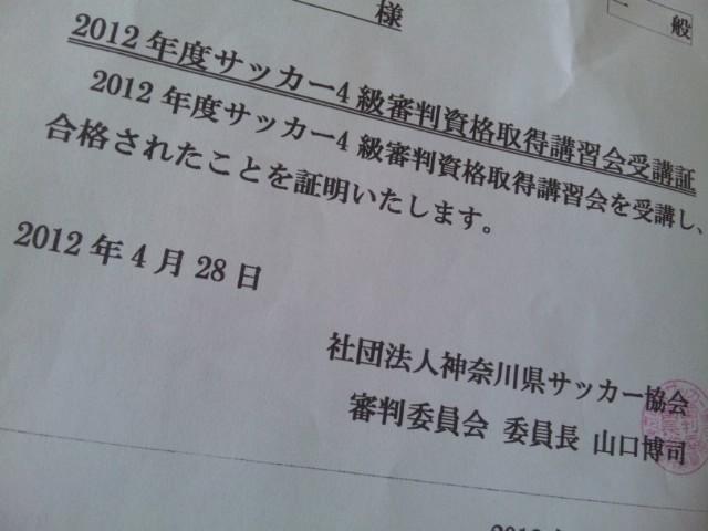 SH3H1093.jpg