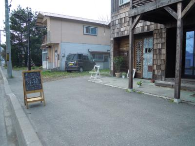 toya cafe1-1