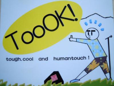 toook! practice1-1