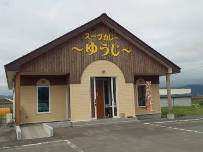 kyouwa ranti1