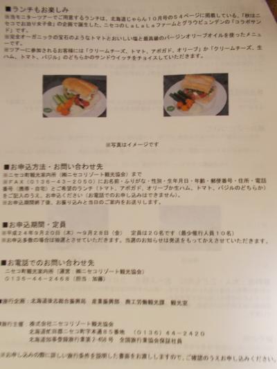 kanko kyoukai1-1