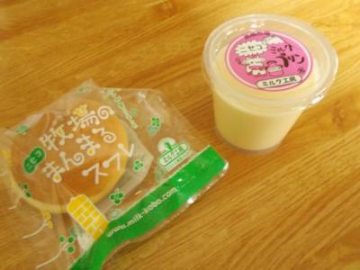 niseko milk koubou1