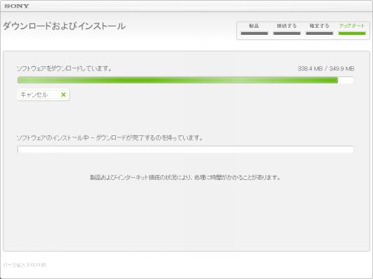 20120925 Xperia P update3