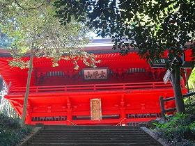 太平山神社山門