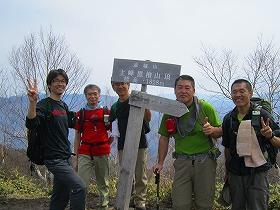 黒檜山山頂にて!