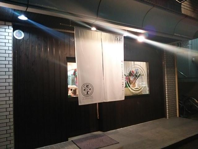 麺場力皇20140114-01