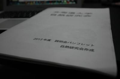 DSC_7578_convert_20130419221438.jpg