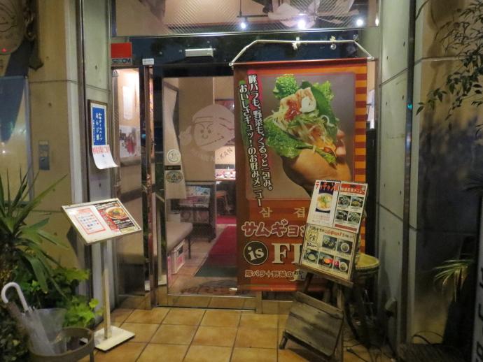 冷麺館11