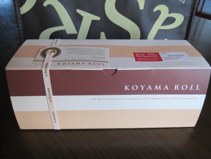 コヤマロール8