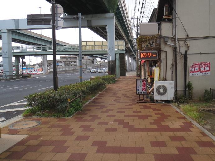 だるま食堂2