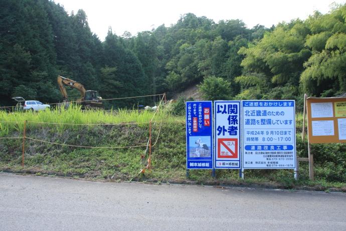豊岡自動車道10