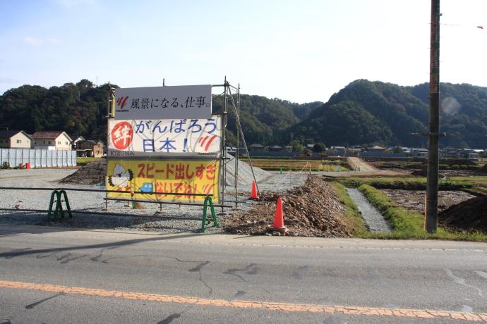八鹿日高道路4