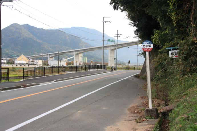 和田山八鹿道路13