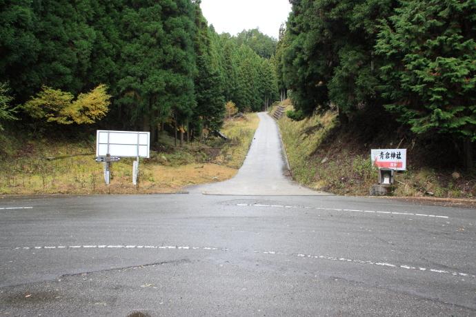 青倉線16