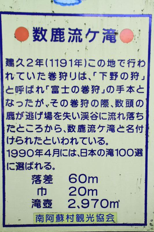 IMG_0035-m.jpg