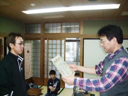 北海道知事賞争奪苫小牧大会
