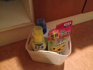 洗面台下2