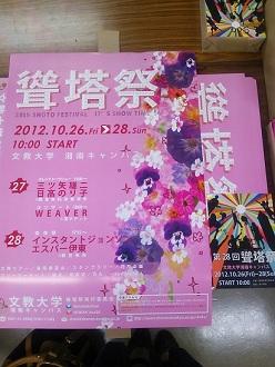DSC_0615_20120925091528.jpg