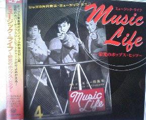 musiclife.jpg