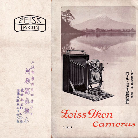 ZeissIkonCameras
