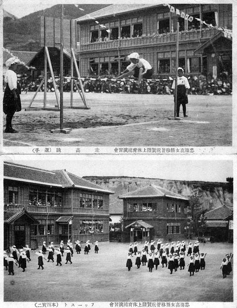 広島県立忠海高女運動会