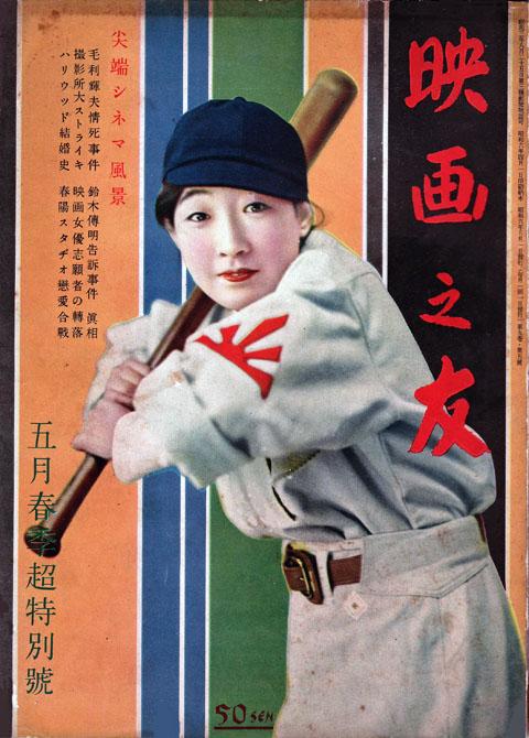 映画之友1931/5
