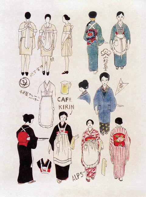 今&吉田銀座カフェー1926