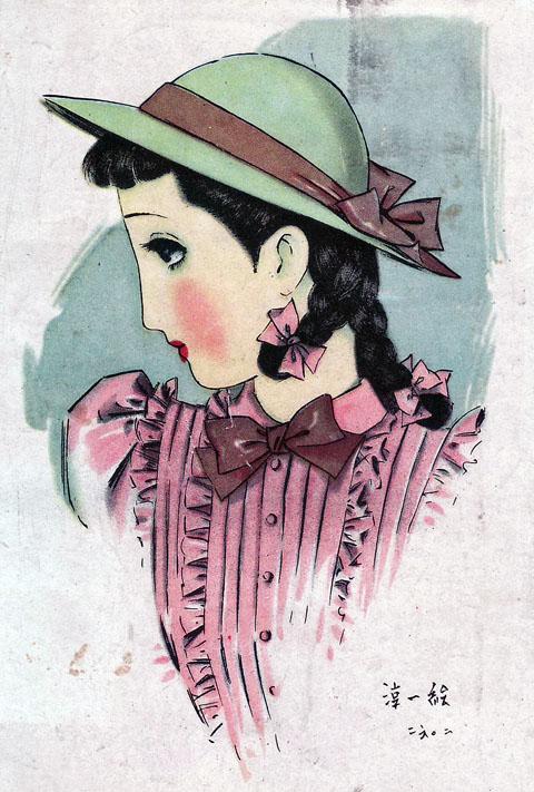 慰問エハガキ:中原淳一(1942)