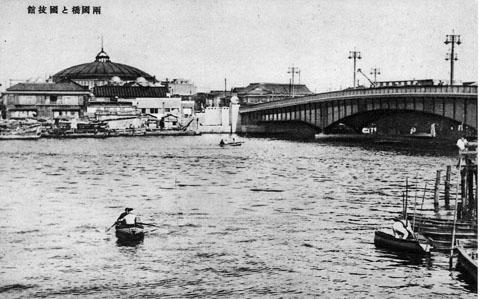 両国橋と国技館
