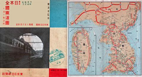 日本全国鉄道図