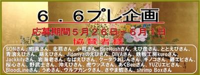 prekikaku (400x150)