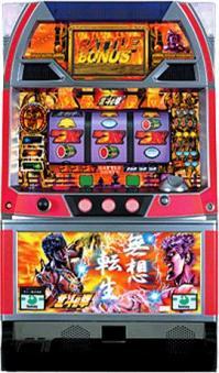 hokuto-battle.jpg