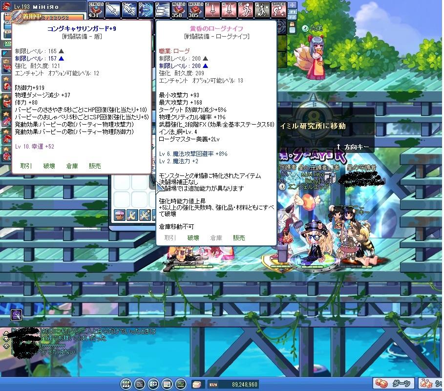 SPSCF00551.jpg