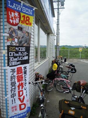 2012070819.jpg