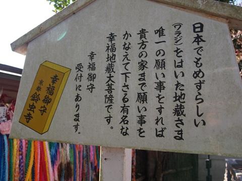 2012102408.jpg