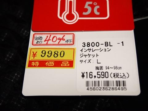 2012103002.jpg