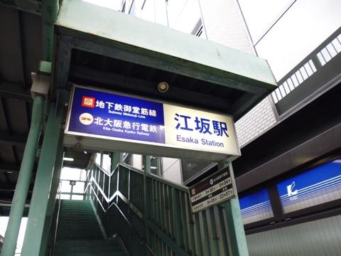 2014111203.jpg
