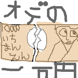 610126.png