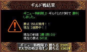 2013-01-16-02.jpg